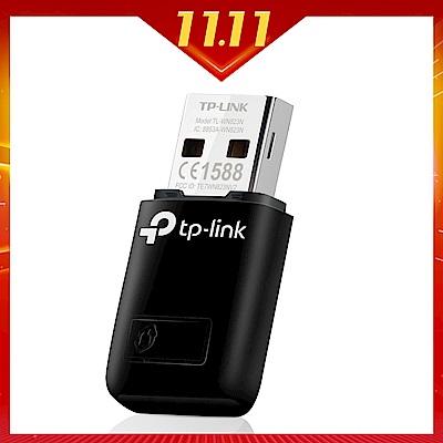 TP-Link TL-WN823N 300Mbps 高速迷你型無線網路wifi USB 網卡