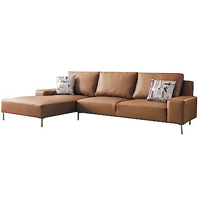 品家居 波爾巴現代皮革L型沙發組合(左&右二向)-285x173x70cm免組