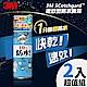 3M Scotchgard速效型防水噴霧170ml 2入超值組 product thumbnail 2