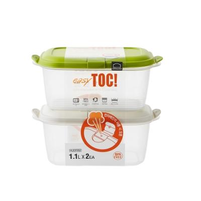 樂扣樂扣 EZ TOC微波PP保鮮盒/蒸氣孔/1.1L/2件組(上蓋:紅+米白)(快)