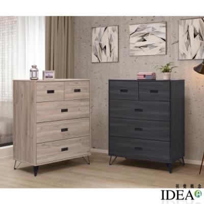 IDEA-家具系列木紋鐵腳四層置物櫃 斗櫃90*54.5*120CM