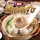 【愛上美味】優鮮豬肉貢丸9包組(300g/包) product thumbnail 1