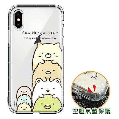 角落小夥伴 iPhone X 空壓保護手機殼(疊疊樂) 有吊飾孔