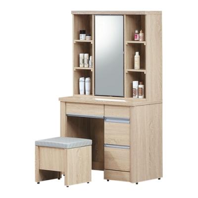 Boden-妮米3尺化妝桌/鏡台/梳妝台(贈化妝椅)-91x40x160cm