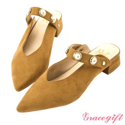 Grace gift X Rui-聯名2way珍珠條帶尖頭鞋 淺駝