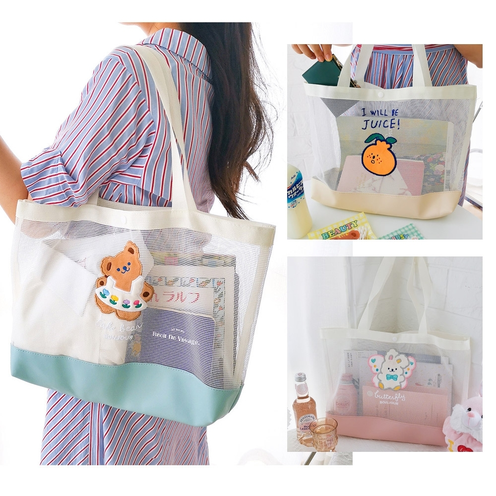 Baby童衣 小熊超大容量網紗手提包 小熊單肩包 88599