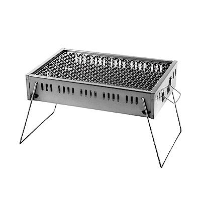 點秋香 韓式浪網碳烤爐 烤肉架