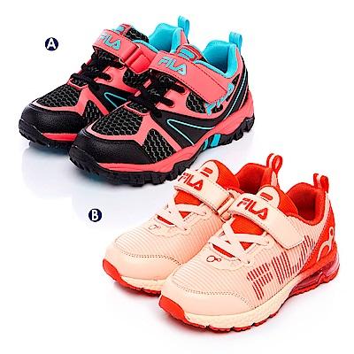 [時時樂限定] FILA KIDS童鞋-越野跑鞋/氣墊跑鞋(任選)(18cm~24cm)