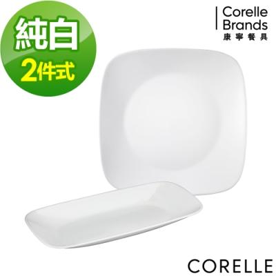 【美國康寧】CORELLE純白2件式餐盤組(B18)