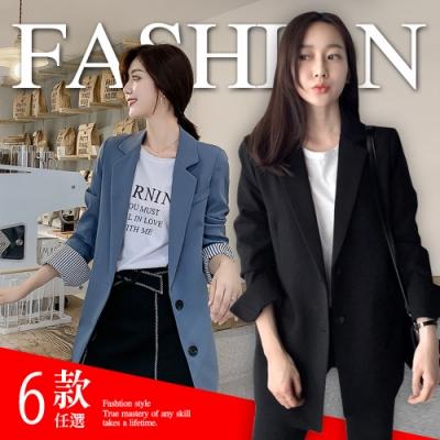 [時時樂]2F韓衣-韓版簡約設計西裝外套-6款任選(S-2XL)