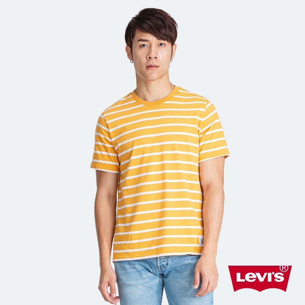 Levis 男款 重磅短袖T恤 經典雙馬布標 芥末黃條紋