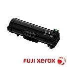 FujiXerox 黑白 DP P505d原廠高容量碳粉匣 CT203070 (30K)