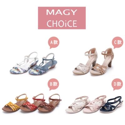 【雅虎獨家】MAGY 夏日涼鞋-4款任選