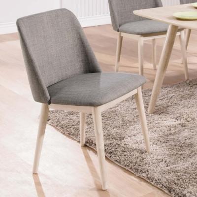 H&D 帕特原木洗白灰布餐椅