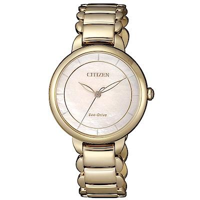 CITIZEN 星辰L系列白蝶貝面板球面氣質腕錶-銀金色EM0673-83D