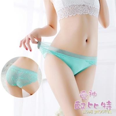 愛神邱比特 CB127 熱銷一片式冰絲無痕女內褲,外貿奢華蕾絲性感美臀丁字褲