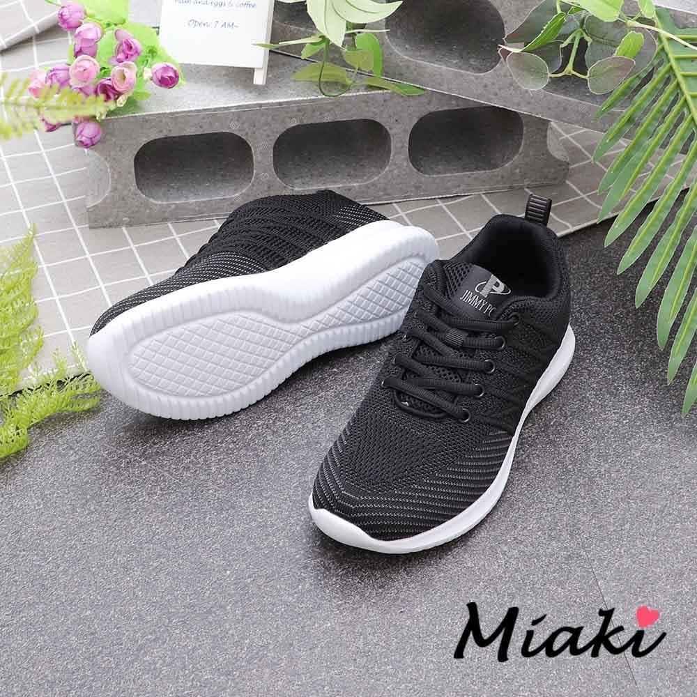 Miaki-休閒鞋.斜紋針織透氣運動鞋 (黑色系)