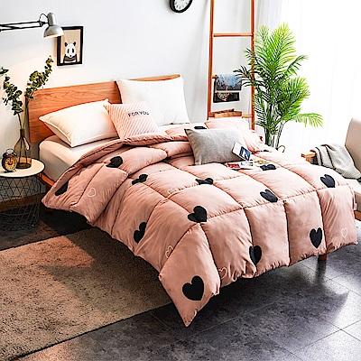 A-one - 可水洗-雙人床包/羽絲絨被四件組_粉紅龐克