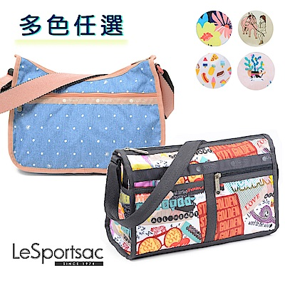 LeSportsac - Standard雙口袋斜背包 / 流浪水餃包-附化妝包 (多色任選)