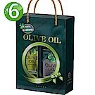 台糖 富貴橄欖油禮盒6入組(頂級橄欖油750ml+純級橄欖油1000ml)