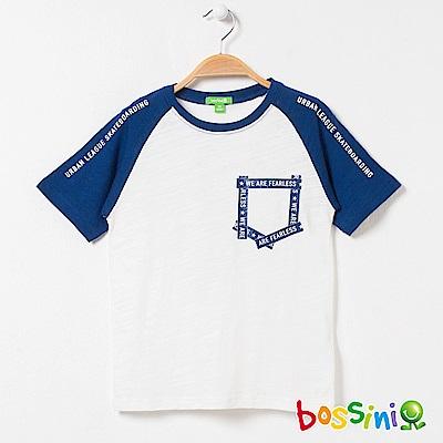 bossini男童-短袖圓領印花上衣04珍珠白
