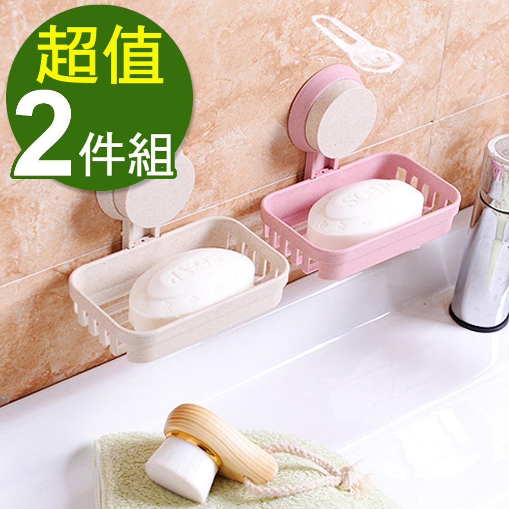(買一送一)佶之屋 多用途吸盤式瀝水肥皂架/收納架