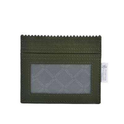 PORTER - 生活選物PUFF橫式掛繩證件套 - 灰綠