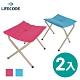 LIFECODE 椅墊加厚小折疊椅-2色可選(2入) product thumbnail 1