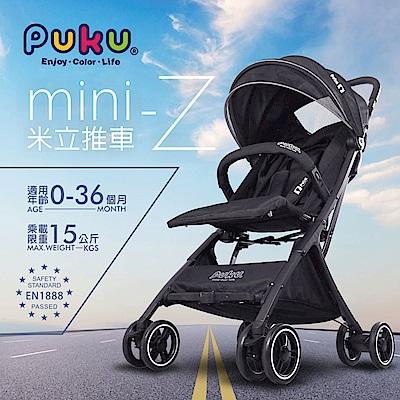 【PUKU】mini Z手推車