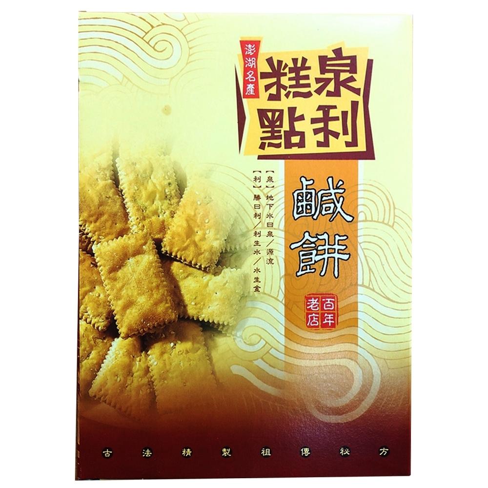 泉利糕點澎湖鹹餅(200g/包)