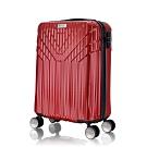 20吋行李箱 ABS防刮耐磨旅行箱 登機箱 016系列 紅色