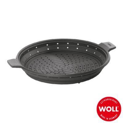 WOLL德國歐爾 Silicone 34cm 矽膠瀝水網 (蒸網、防噴濺)