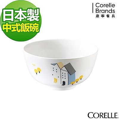 CORELLE康寧 丹麥童話中式飯碗