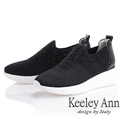 Keeley Ann 極簡步調~素面水鑽透氣彈性布休閒鞋(黑色-Ann)