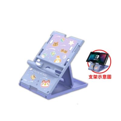 (預購) Nintendo Switch HORI 動物森友會  星空樣式系列-主機專用遊戲直立架