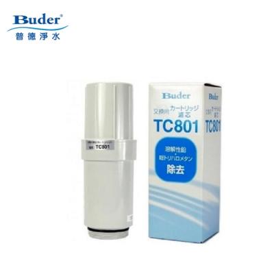 普德BuderTC801 電解水機中空絲膜濾芯