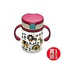 【買1送1】日本 Richell 利其爾 KINPRO馬戲團水杯200ML