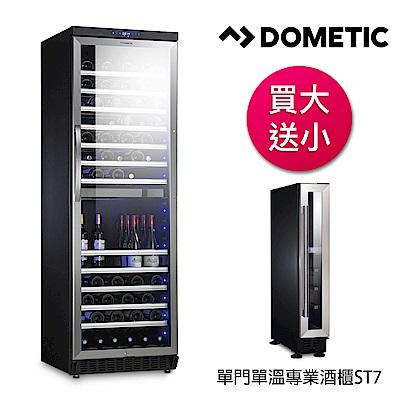 DOMETIC 單門雙溫專業酒櫃 S118G