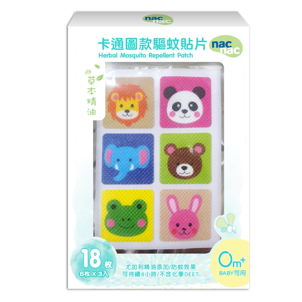 nac nac 草本精油驅蚊貼片 (動物圖款) 共18枚/盒