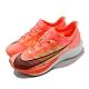 Nike 慢跑鞋 Zoom Fly 3 襪套 運動 男鞋 氣墊 避震 路跑 健身 透氣 輕量 球鞋 橘 黑 AT8240801 product thumbnail 1