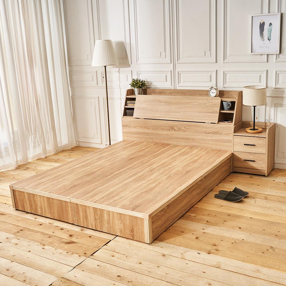 時尚屋 亞伯特5尺床箱型3件房間組-床箱+床底+床頭櫃2個(不含床墊)