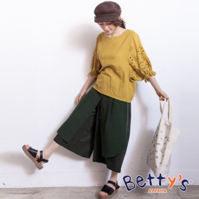 betty's貝蒂思 開襟排釦拼接褲裙(深綠)