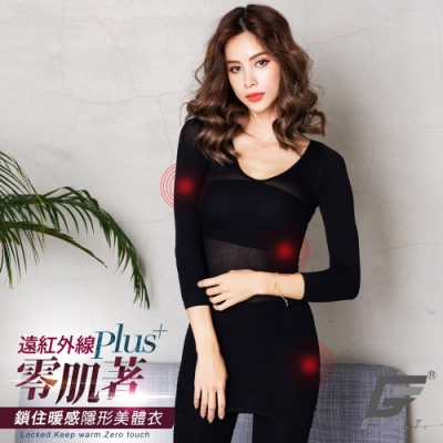 GIAT升級版!零肌著遠紅外線隱形美體發熱衣(黑色)