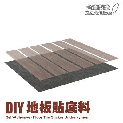 樂嫚妮 防潮降噪/PVC塑膠地板地貼地磚底料-4片/坪-台灣製-再贈乙片