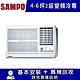 SAMPO聲寶 4-6坪變頻右吹窗型冷氣AW-PC28D1含基本安裝 product thumbnail 1