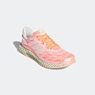 adidas 4D RUN 1.0 跑鞋 男 FW6838