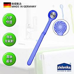 德國潔靈康 zielonka 三合一口腔除味刮舌板(藍色)