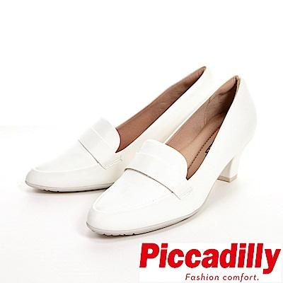 Piccadilly 經典款 優雅中跟女鞋-純白色(另有黑)