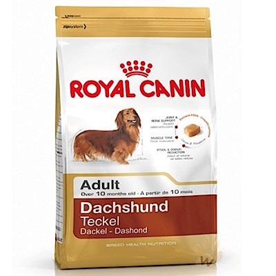 法國皇家 PRD28 臘腸成犬專用飼料 7.5KG 兩包組