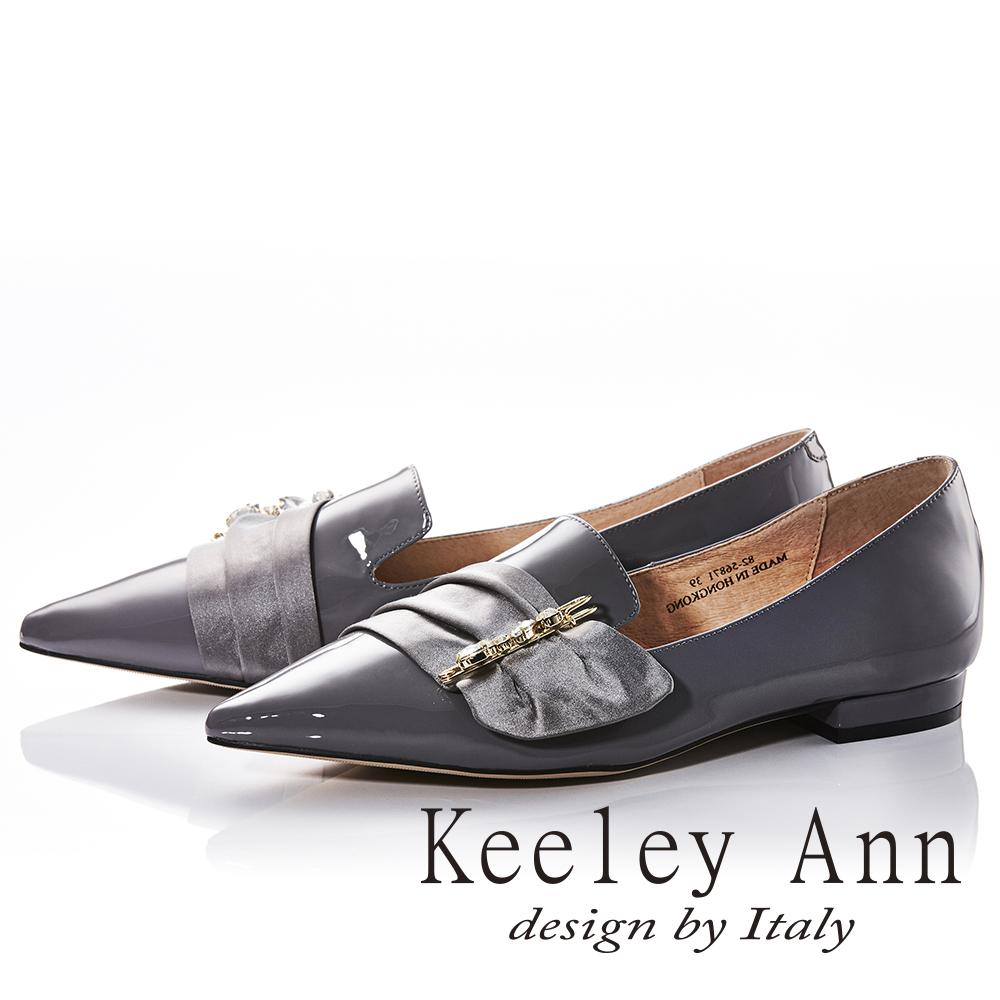 Keeley Ann 英倫爵士~水鑽唯美光澤全真皮尖頭平底鞋(灰色-Ann)